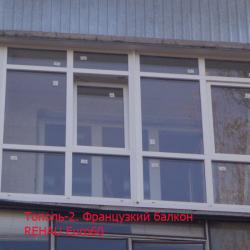 balkon_foto