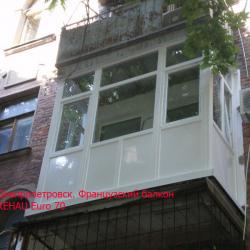 Купить пластиковые окна Rehau Днепр. Доставка, установка. Цена окон от производителя.