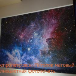 natjazhnye-ptolki-v-dnepre-4