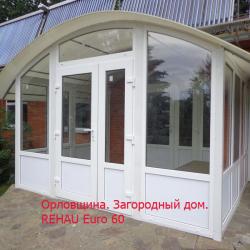 orlovhina
