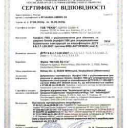 sertifikat_briliant