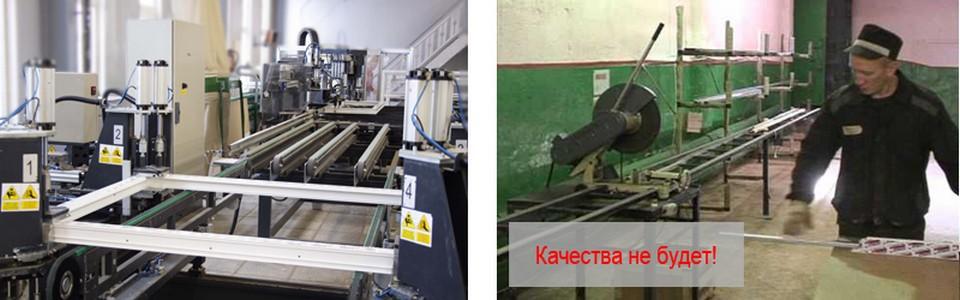 Купить пластиковые окна Рехау в Днепре. Завод ВегаПласт - доставка бесплатно