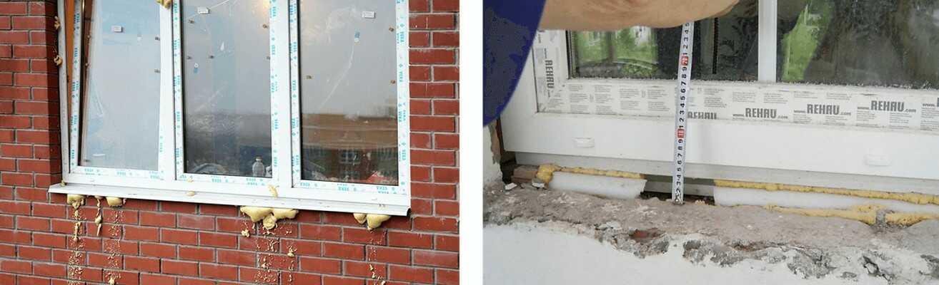 Заказать и купить пластиковые окна Рехау в Днепропетровске